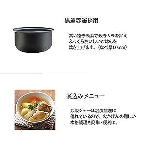 タイガー マイコン 炊飯器 3合 炊きたて ミニ炊飯ジャー JAI-R551