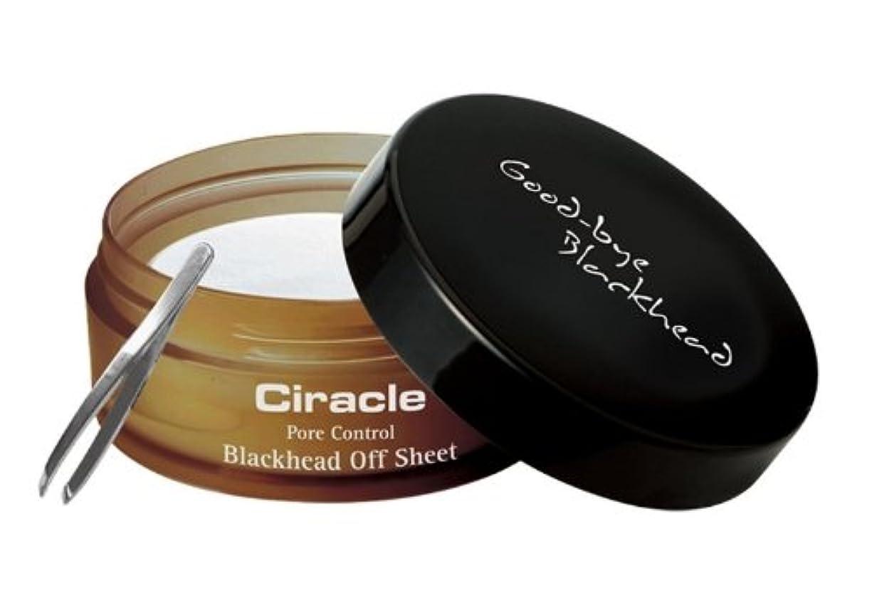 フォーカス投げる小石ビューティーシート pore control Blackhead off sheet シラクル ビューティシート