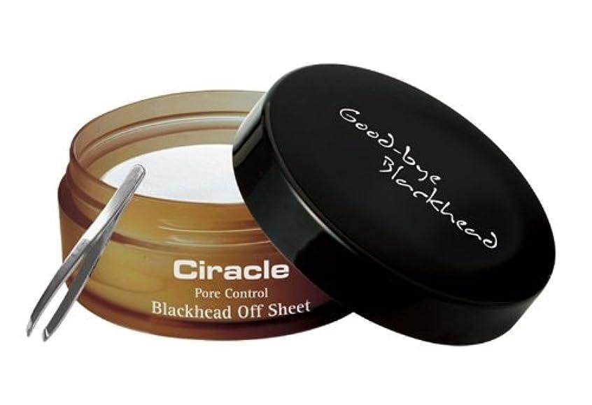 まだ喉頭キャップビューティーシート pore control Blackhead off sheet シラクル ビューティシート