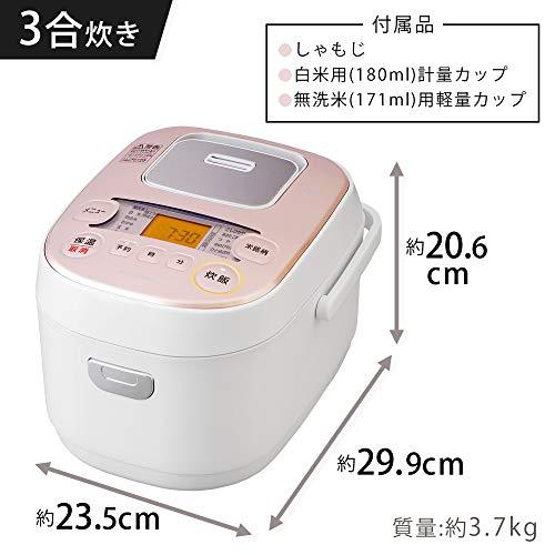 アイリスオーヤマ『銘柄炊きIHジャー炊飯器(RC-IE30)』