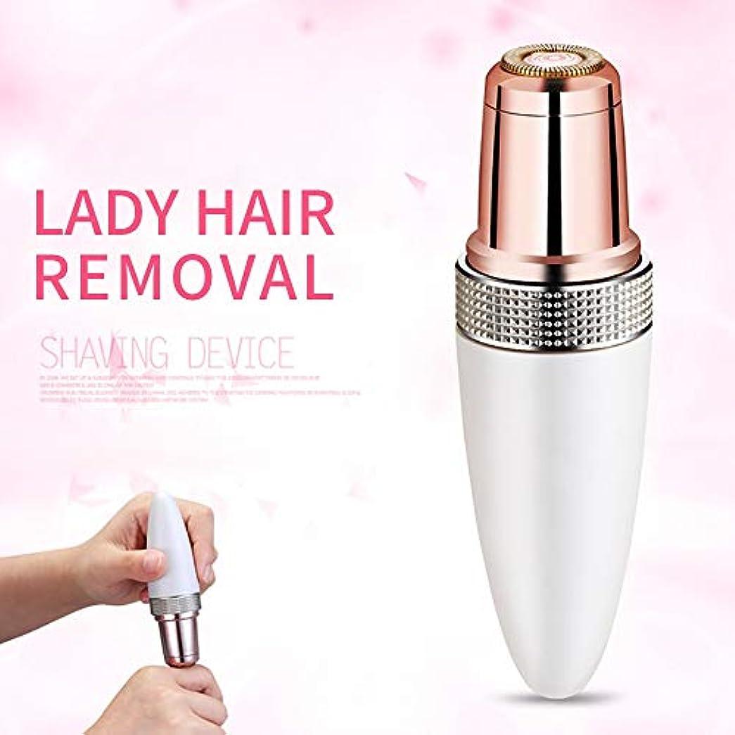 女性の携帯用痛みのないボディ顔の除去剤、脇の下のあごの足の唇、ぬれたおよび乾いた使用のために剃る小型コードレス電気かみそりの防水充電式 (Color : White)