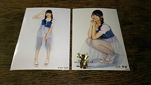 生写真 祝Aブロック勝利 SKE48 白井琴望 AKB48じゃんけん大会 公式ガイドブック 会場 2017 -