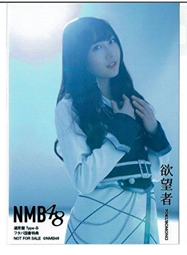 矢倉楓子(NMB48)のプロフィールを紹介!幽霊といわれていた理由は何故?マイペースキャラにほっこりの画像