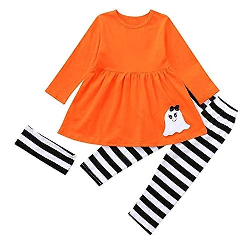 シニス乳関与するベビーコスチューム衣装、1-5Tキッズ服子供トップス+ストライプパンツ (2T, Orange)