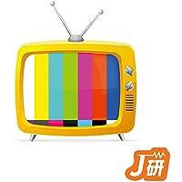 KISS OF DEATH (Produced by HYDE) [TVサイズ] [『ダーリン・イン・ザ・フランキス』より] [オリジナル歌手:中島美嘉]