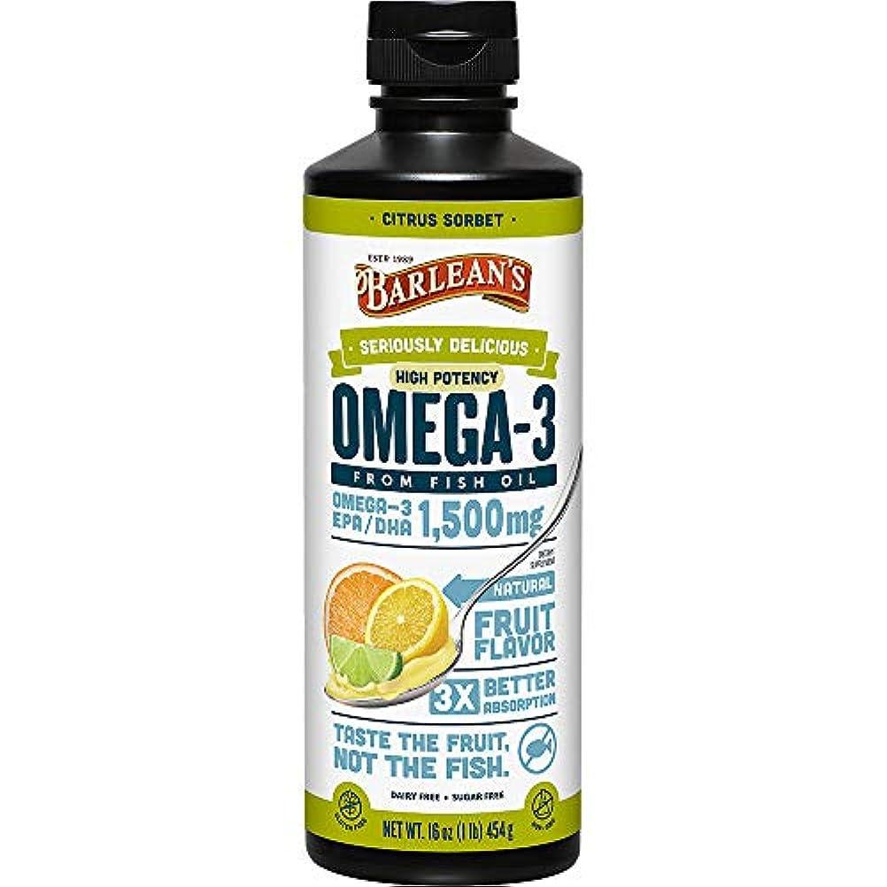 笑ブレーキトーナメントOmega Swirl, Ultra High Potency Fish Oil, Citrus Sorbet - Barlean's - UK Seller by Barlean's