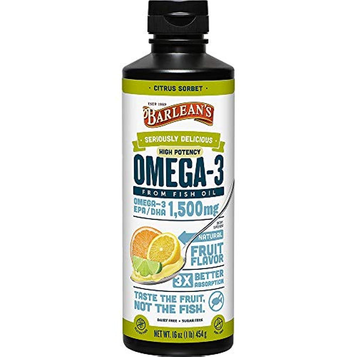 豚カスタムガラスOmega Swirl, Ultra High Potency Fish Oil, Citrus Sorbet - Barlean's - UK Seller by Barlean's