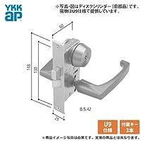 YKK ドアロック錠 勝手口ドアDX:ATD レバーハンドル錠 ドアノブ 交換 取替え MIWA(美和ロック) U9キー YKKap