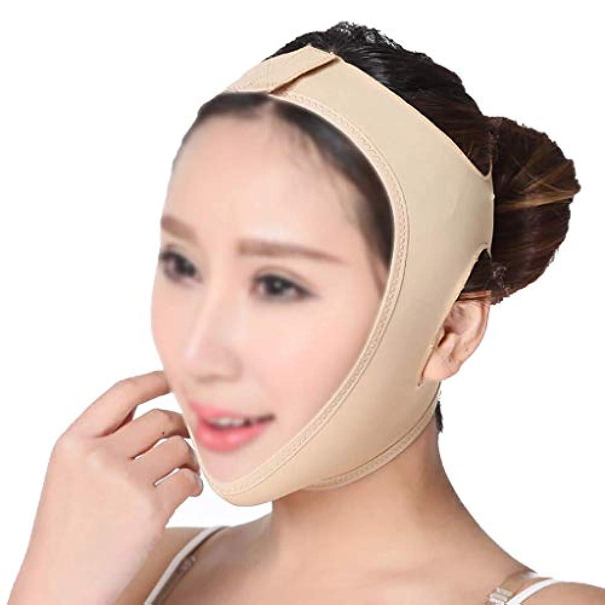 サイズケープチラチラするフェイスリフティング包帯、Vフェイスインストゥルメントフェイスマスクアーティファクト引き締めマスク手動フェイシャルマッサージ通気性肌のトーン(サイズ:M)
