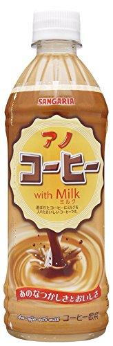 サンガリア アノコーヒー 缶 500mlx24本