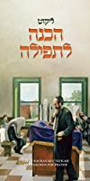 Likut Hachanah L'Tefilah PREPARATION FOR PRAYER: Small-in-size yet rich-in content Hebrew excerpts from the holy Tanya, will help you fulfill the six constant mitzvos and enhance your daily tefilah [prayer].