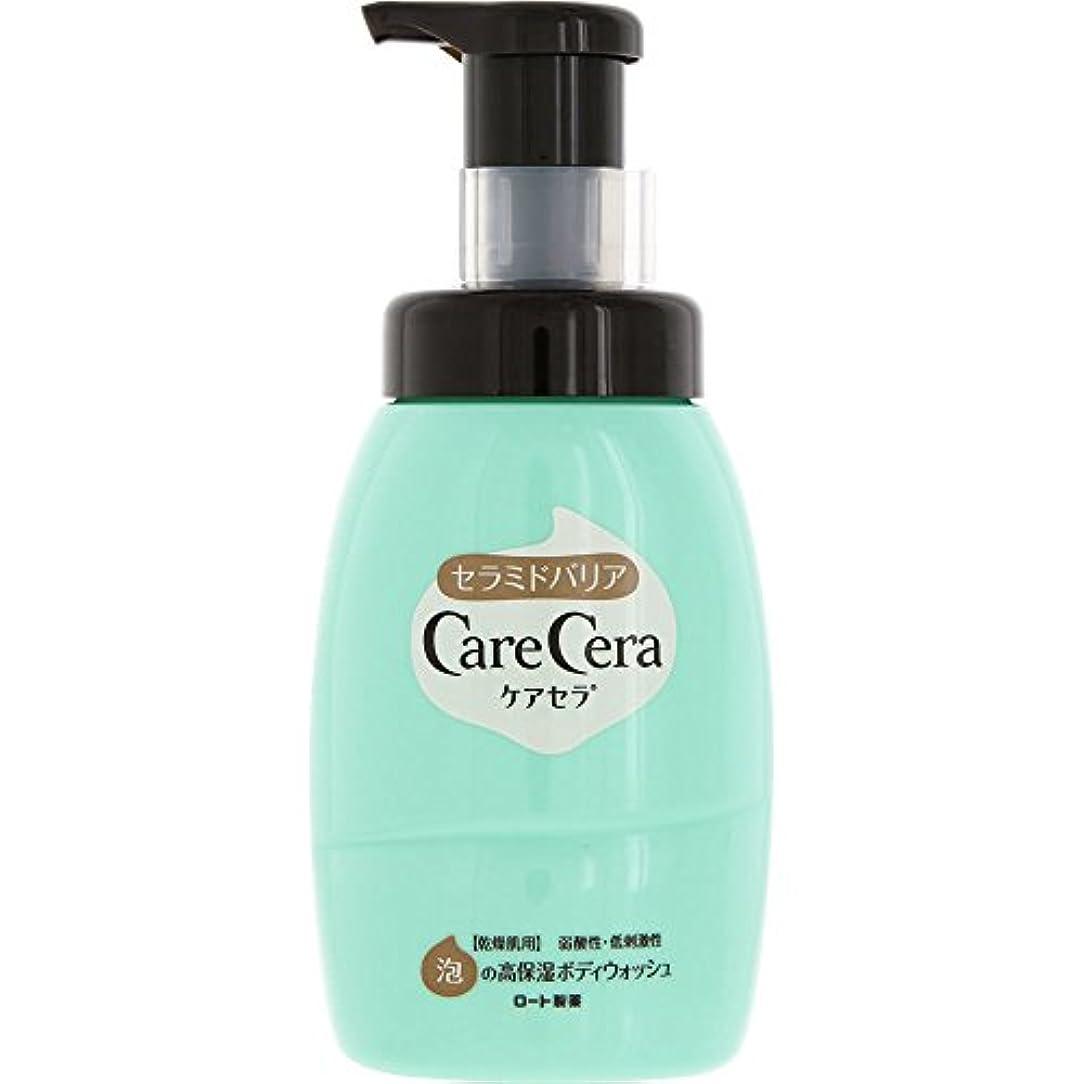 汗夜間肘ケアセラ(CareCera) ロート製薬 ケアセラ  天然型セラミド7種配合 セラミド濃度10倍泡の高保湿 全身ボディウォッシュ ピュアフローラルの香り お試し企画品 300mL
