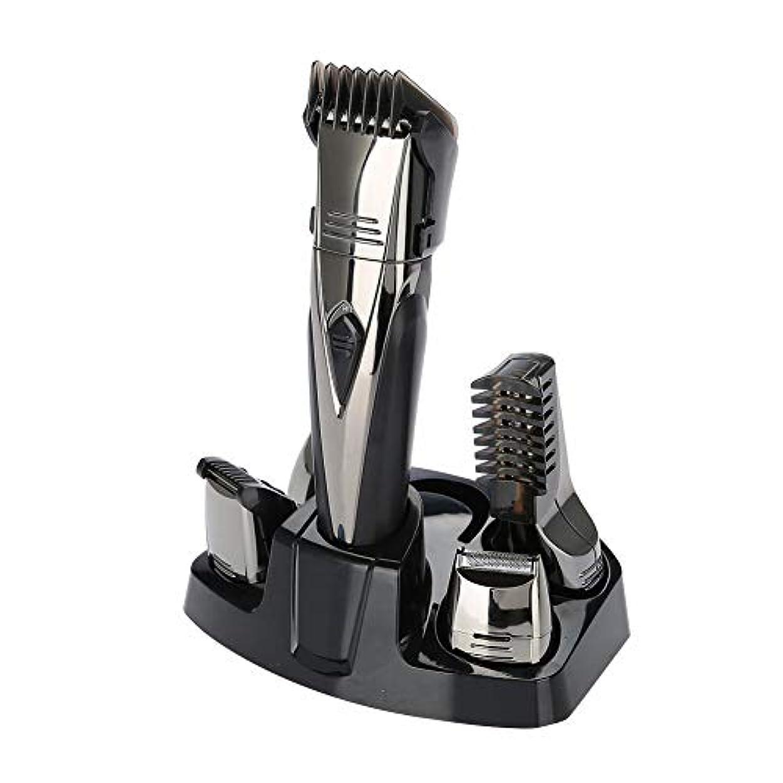 静けさ夕暮れ取り壊すメンズひげトリマーキット、鼻の耳のボディグルーミングのための1つの再充電可能な毛のトリマーの多機能の電気バリカン理髪店のための5つの切断ツールセット