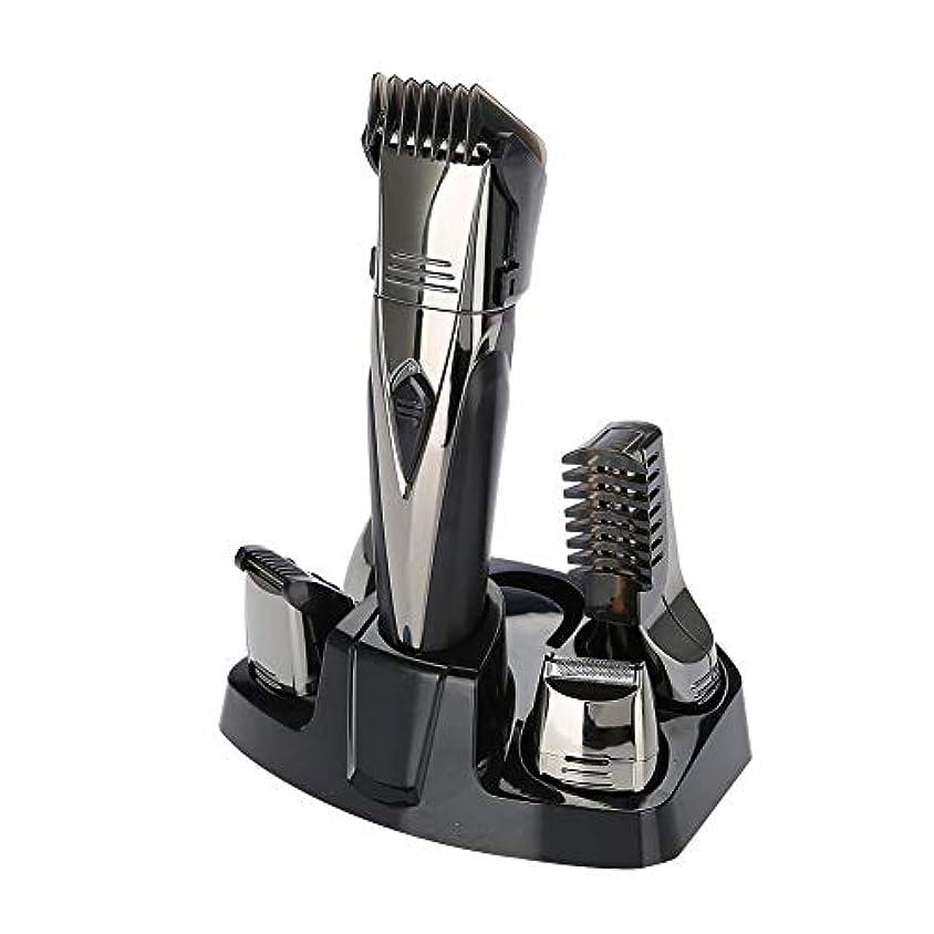メタリックゴールアラスカメンズひげトリマーキット、鼻の耳のボディグルーミングのための1つの再充電可能な毛のトリマーの多機能の電気バリカン理髪店のための5つの切断ツールセット