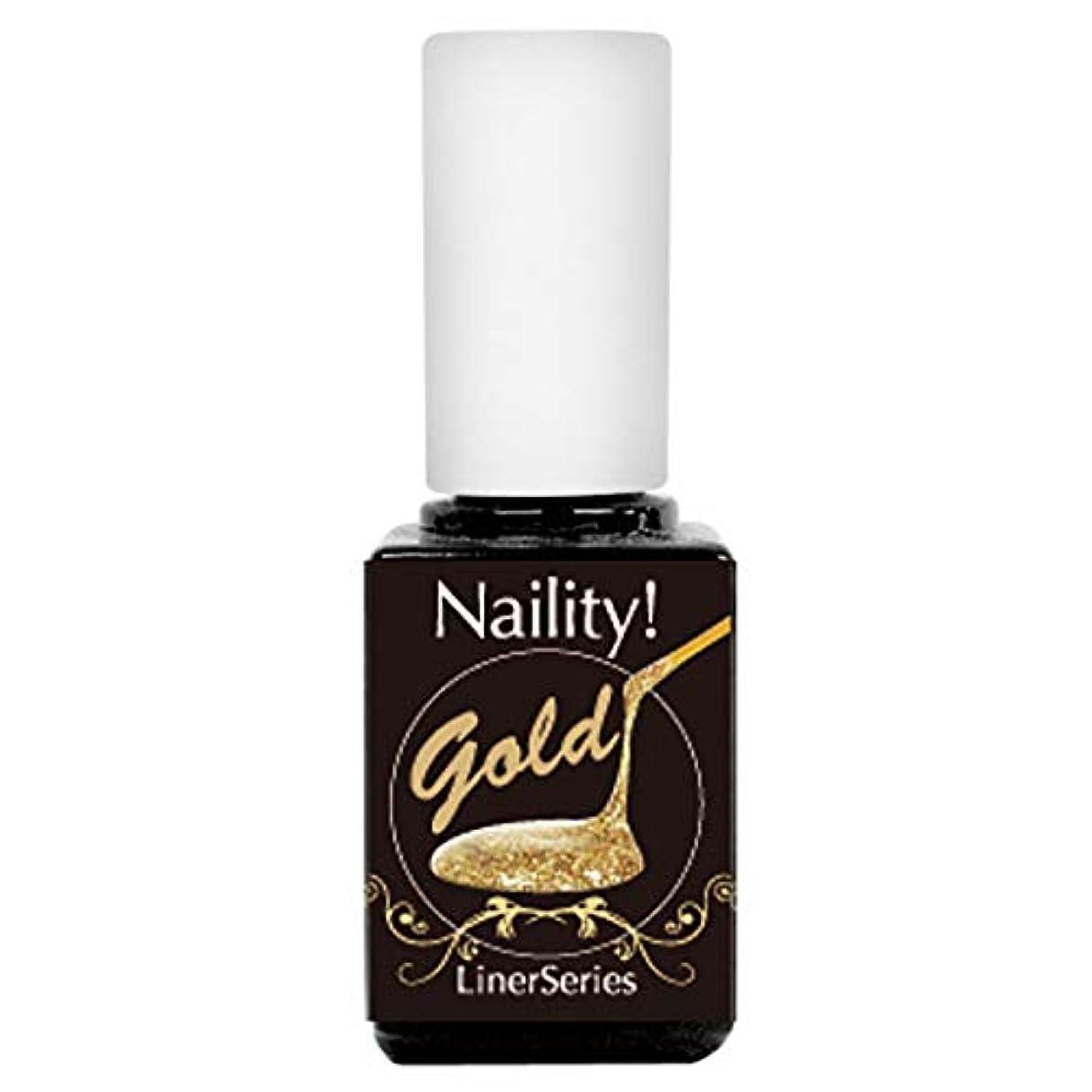 役に立つ敏感な蜜Naility!ステップレスジェル L26 ライナーゴールド 7g (高粘度)