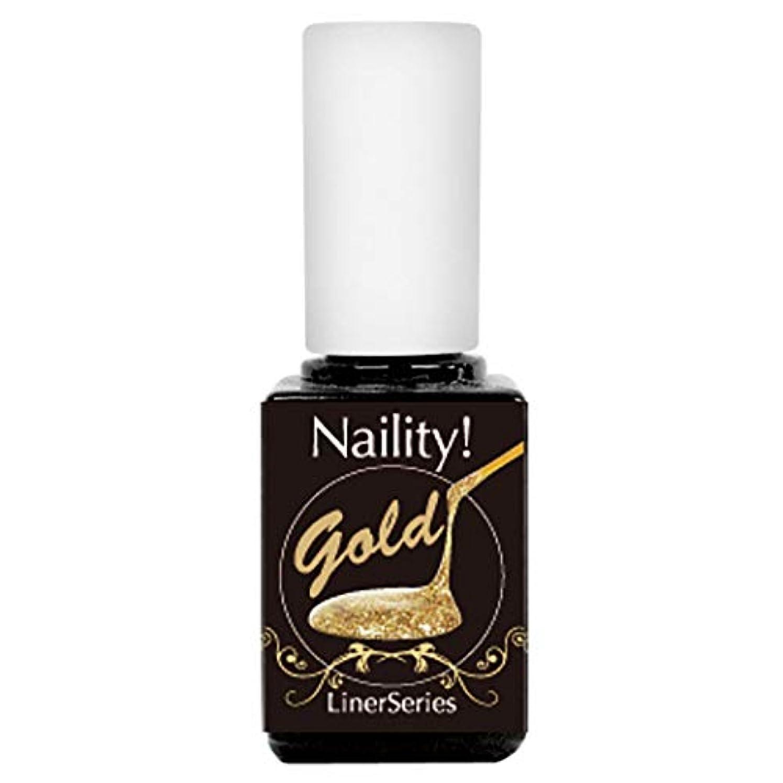 オレンジ掃く候補者Naility!ステップレスジェル L26 ライナーゴールド 7g (高粘度)