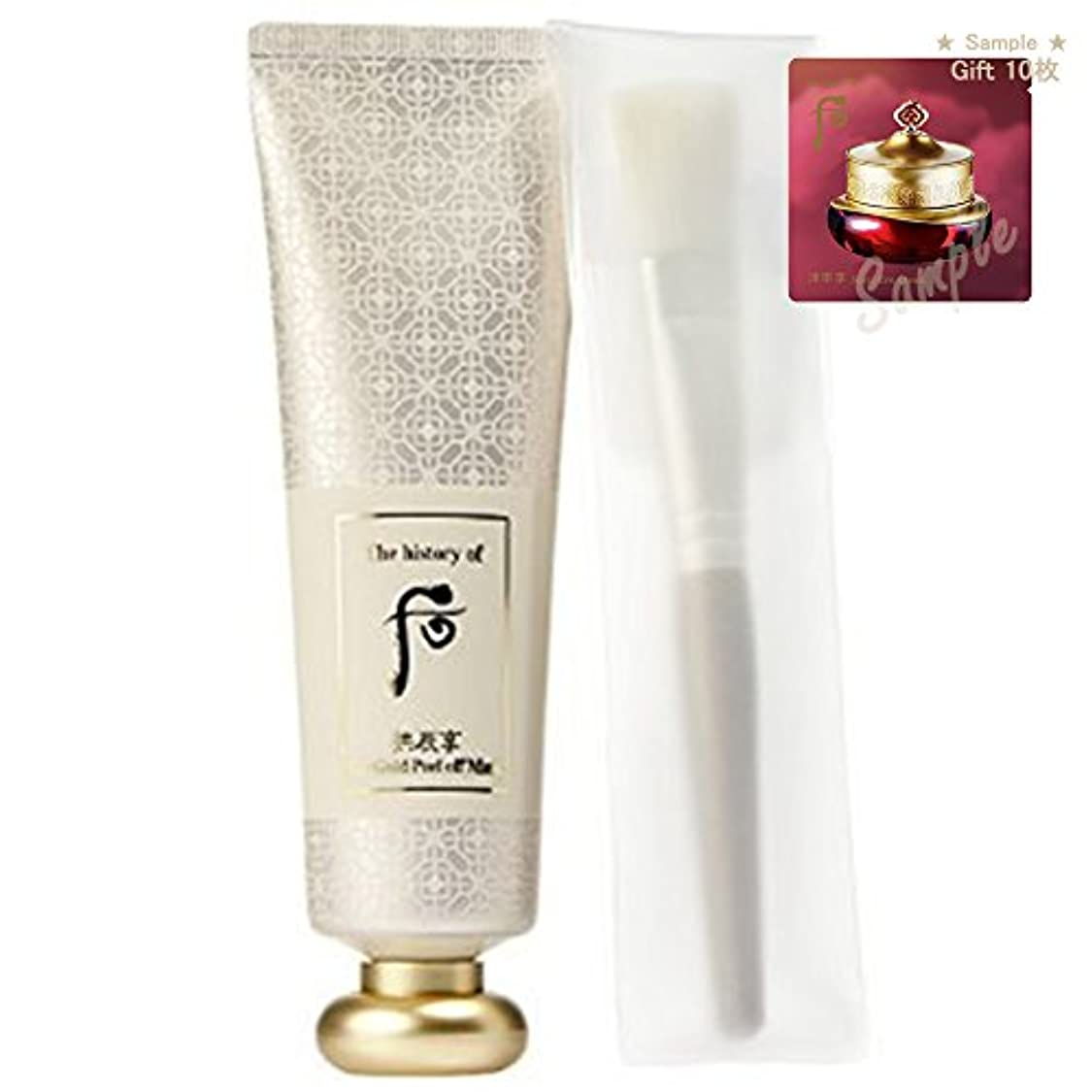に向かって散らすサルベージ【フー/ The history of whoo]The History of Whoo Gongjinhyang Ul: Gold Peel off Mask 80ml/后(フー)ゴールドマスク + [Sample Gift](海外直送品)