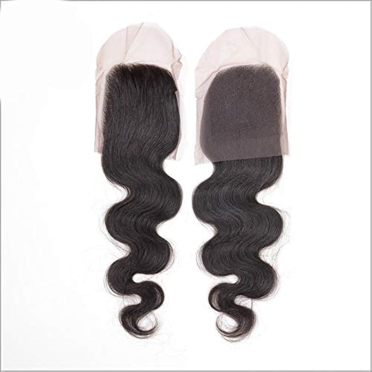 外交年次増強HOHYLLYA ブラジル髪織りバンドルで閉鎖レース前頭4×4フリーパート実体波フルレースナチュラルヘアエクステンション用女性複合ヘアレースかつらロールプレイングかつら (色 : 黒, サイズ : 10 inch)