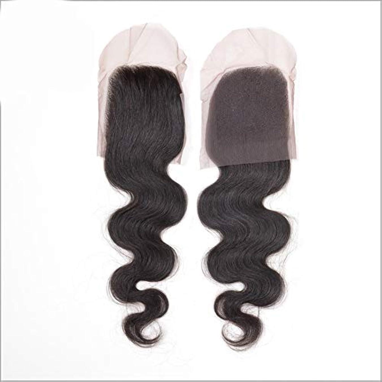 モネ降臨甘くするHOHYLLYA ブラジル髪織りバンドルで閉鎖レース前頭4×4フリーパート実体波フルレースナチュラルヘアエクステンション用女性複合ヘアレースかつらロールプレイングかつら (色 : 黒, サイズ : 10 inch)