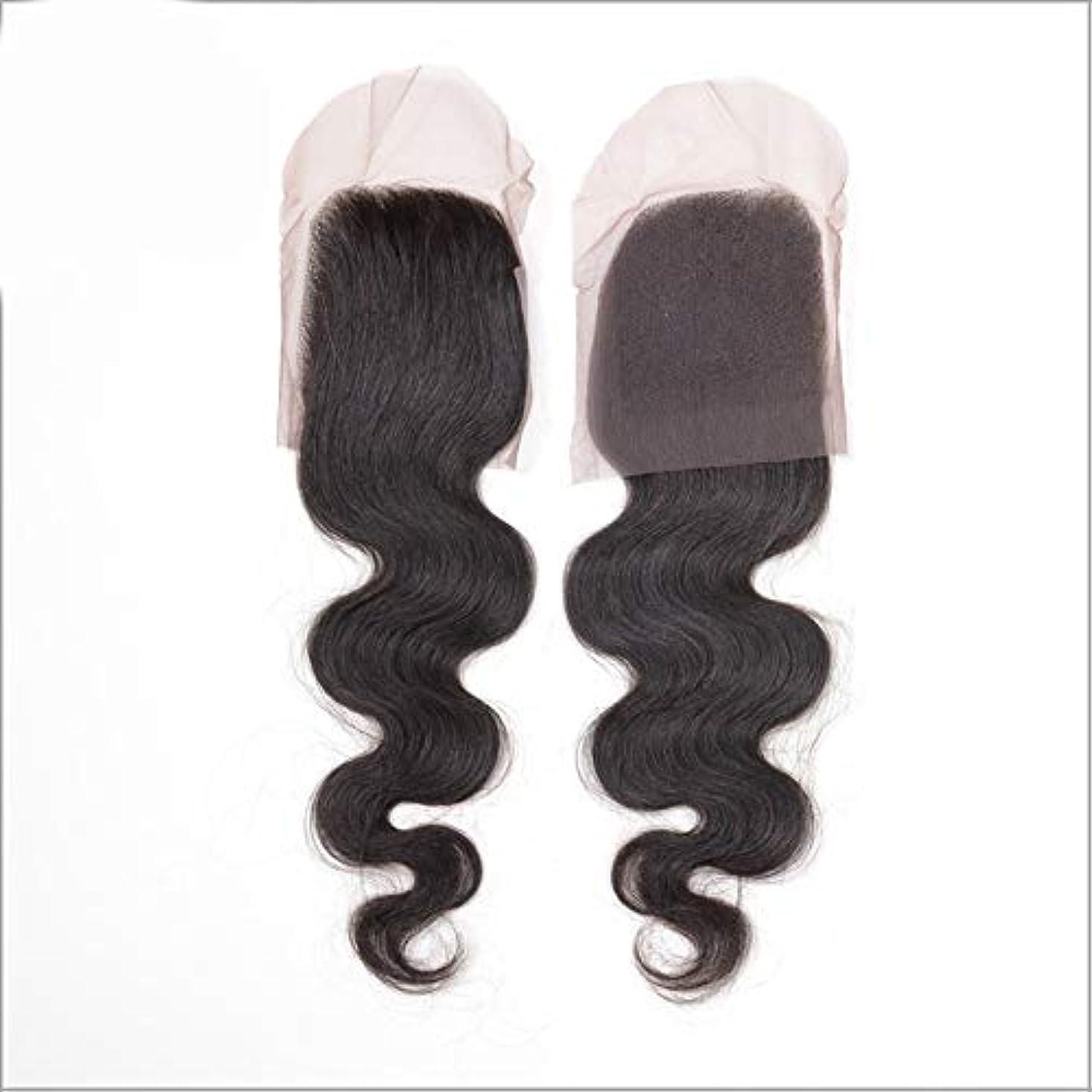 イソギンチャク古風な古風なHOHYLLYA ブラジル髪織りバンドルで閉鎖レース前頭4×4フリーパート実体波フルレースナチュラルヘアエクステンション用女性複合ヘアレースかつらロールプレイングかつら (色 : 黒, サイズ : 10 inch)