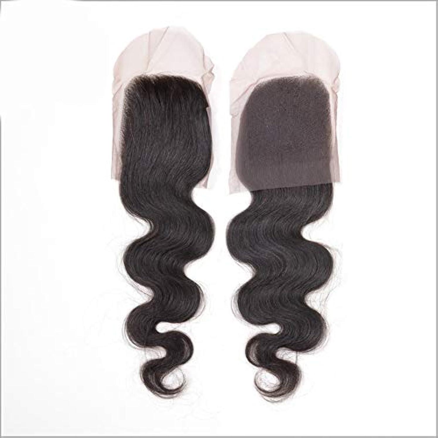 ガイド実際の矩形HOHYLLYA ブラジル髪織りバンドルで閉鎖レース前頭4×4フリーパート実体波フルレースナチュラルヘアエクステンション用女性複合ヘアレースかつらロールプレイングかつら (色 : 黒, サイズ : 10 inch)