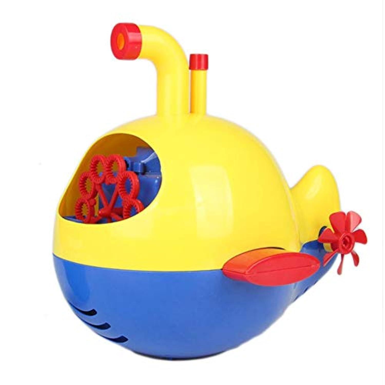 Seawang バブルマシーン バブルおもちゃ シャボン玉 お風呂おもちゃ クジラ/潜水艦 水遊び 音楽が出る 赤ちゃん 子供 プレゼント 入浴おもちゃ