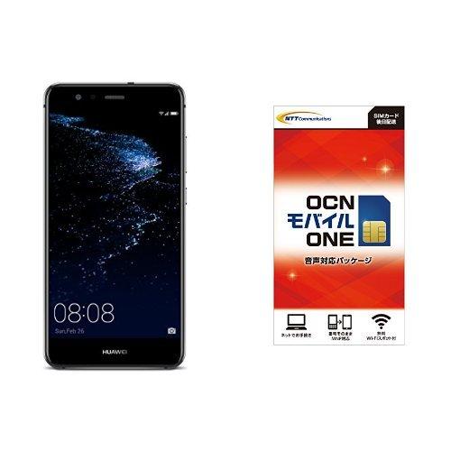 Huawei 5.2型 P10 lite SIMフリースマートフォン ミッドナイトブラック 日本正規代理店品 P10 LITE/WAS-L22J/MI OCN モバイル ONE 音声通話+LTEデータ通信SIMセット