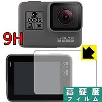 GoPro HERO5ブラック タッチディスプレイLCD用液晶保護ガラスフィルム 硬度9H