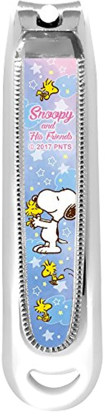 フォーム忌まわしい強いますティーズ 爪切り スヌーピー 星空 SN-5537021HZ