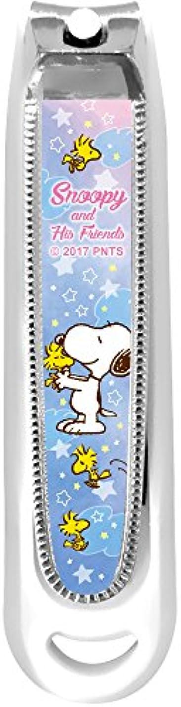 商人心理的に素晴らしいですティーズ 爪切り スヌーピー 星空 SN-5537021HZ