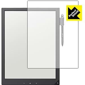 反射低減タイプ 液晶保護シート 『Perfect Shield デジタルペーパー DPT-S1』(液晶保護フィルム)