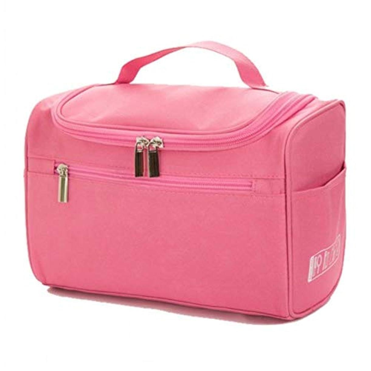 図シーサイド印象的女性のメンズラージ防水コスメティックバッグトラベルコスメティックバッグ組織の要件化粧品トイレバッグ,ピンク