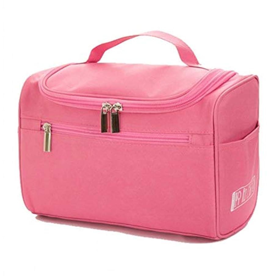 ワードローブディレクトリほこり女性のメンズラージ防水コスメティックバッグトラベルコスメティックバッグ組織の要件化粧品トイレバッグ,ピンク
