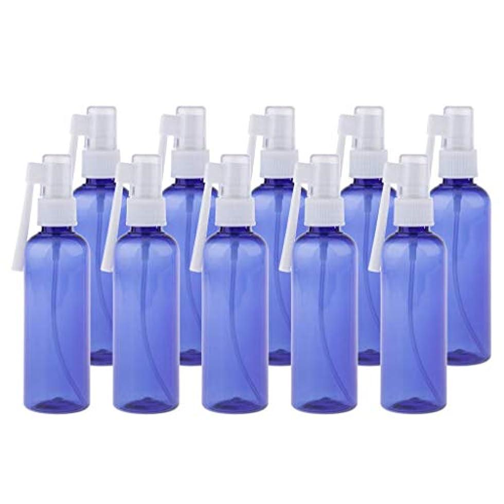 中央値襟可動スプレーボトル 経口 点鼻スプレーボトル スプレー容器 点鼻噴霧 詰め替え容器 携帯用 全2色 - 青