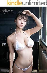 伊織いお ≪Digital Photobook≫ IOIO vol.1 全49カット ゼロイチファミリア