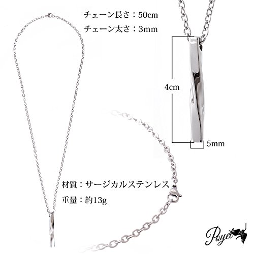【POYEL】ポイエル ネックレス メンズ サージカル ステンレス スティック ペンダント シルバー シンプル スティックペンダント 316L