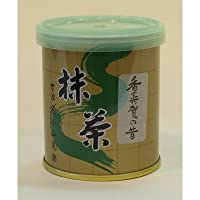 宇治抹茶 香寿賀の昔 (かすが) 30g缶