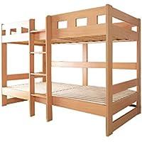 二段ベッド 2段ベッド ロータイプ コンパクト おしゃれ 階段付き 頑丈 子供用 階段 木製 本体 おすすめ 階段 子供 ベッド 二段ベット 2段ベット ベット 北欧 子供部屋 クラフト (ナチュラル)