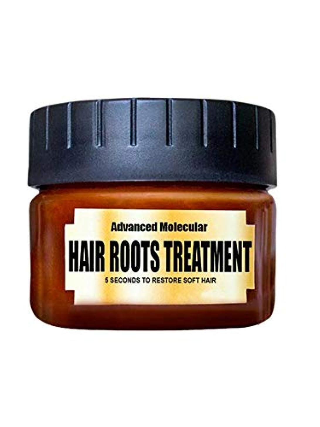 前奏曲欺継続中ヘアマスク 乾燥した傷んだ髪ディープコンディショナーマスク髪の根の改善乾燥した髪または傷んだ髪のための弾力性の回復