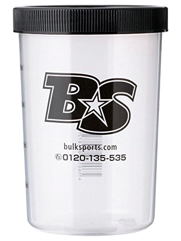 キャロライン可聴忌まわしいバルクスポーツ プロテインシェイカー BS STAR ロゴ入りシェイカーカップ(500ml)【日本製】
