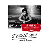 桑田佳祐 LIVE TOUR & DOCUMENT FILM「I LOVE YOU -now & forever-」完全盤(通常盤) [DVD]