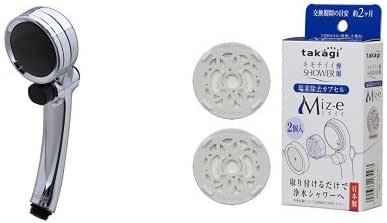 【Amazon.co.jp限定】 タカギ(takagi) シャワーヘッド キモチイイシャワピタガンメタ 塩素除去カートリッジセット