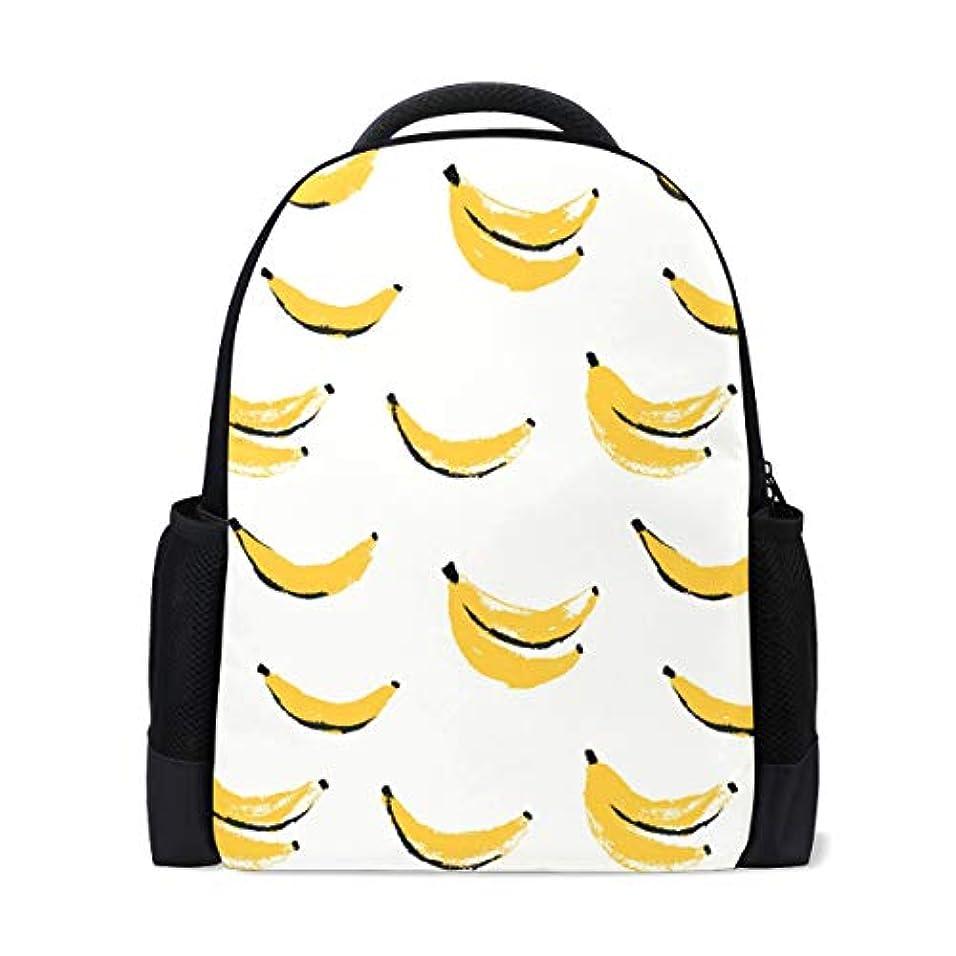 百科事典八ぬれたAnmumi リュック 人気 大容量 通勤リュック 果物 バナナ リュックサック 学生 ディバッグ バックパック おしゃれ レディース キッズ 通学 かわいい