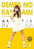 でんぱの神神 DVD LEVEL.4[DVD]