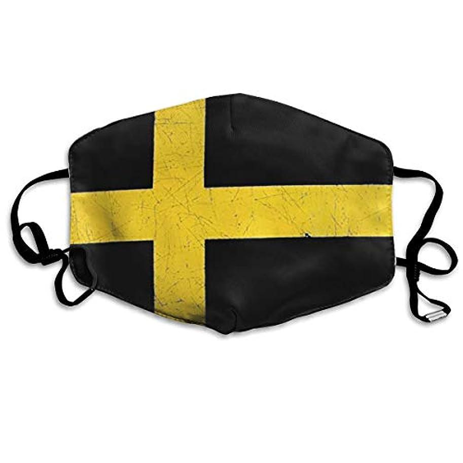気体の原油競うMorningligh スウェーデン 旗 マスク 使い捨てマスク ファッションマスク 個別包装 まとめ買い 防災 避難 緊急 抗菌 花粉症予防 風邪予防 男女兼用 健康を守るため
