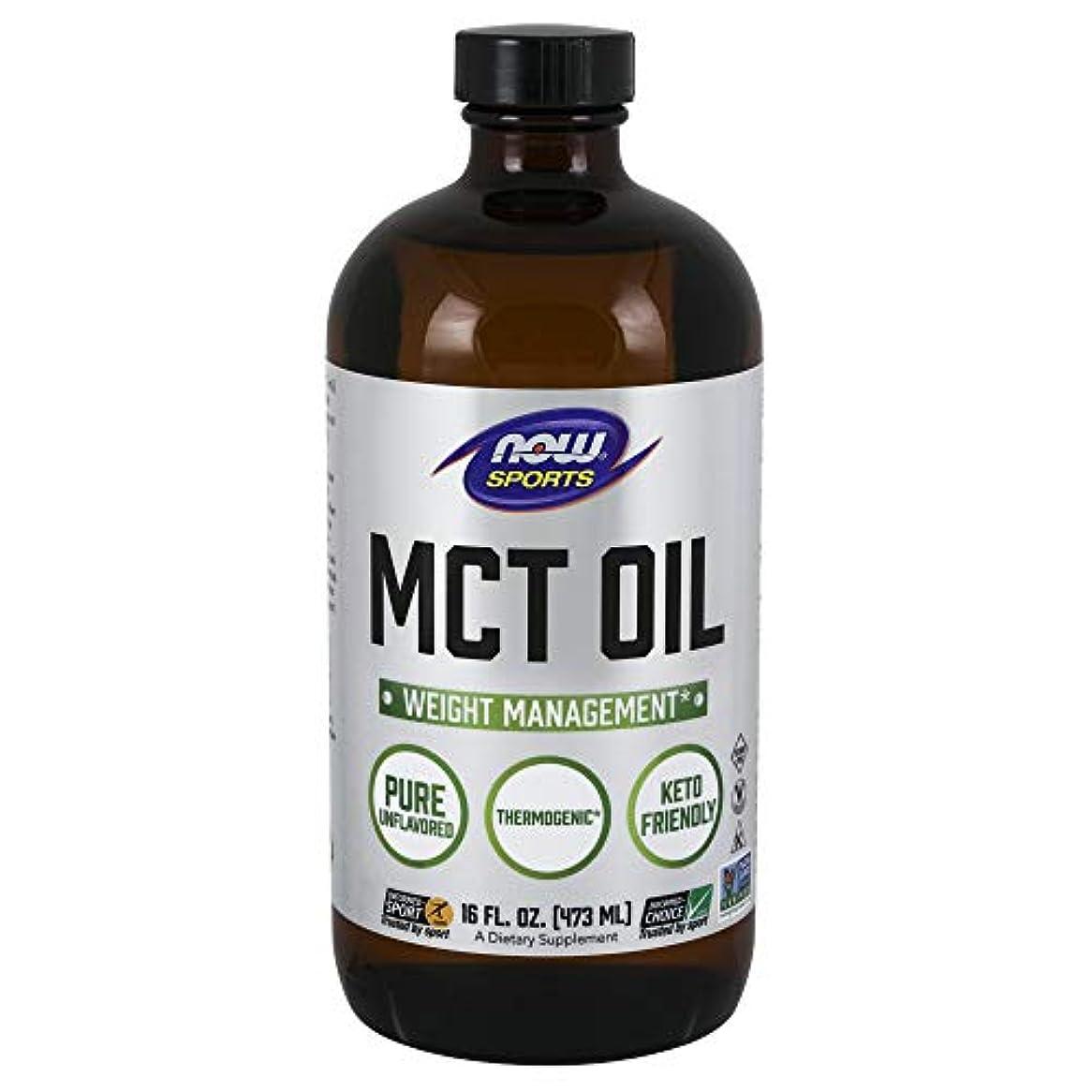冗談で下位体系的にNow MCTオイル ショートボトル 473ml