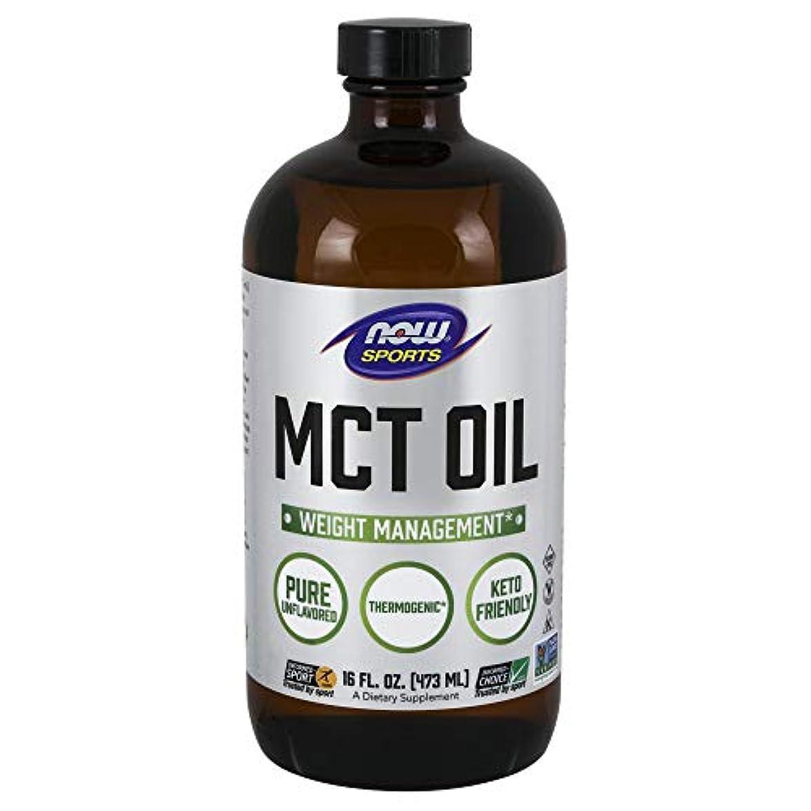 スコットランド人シフトNow MCTオイル ショートボトル 473ml