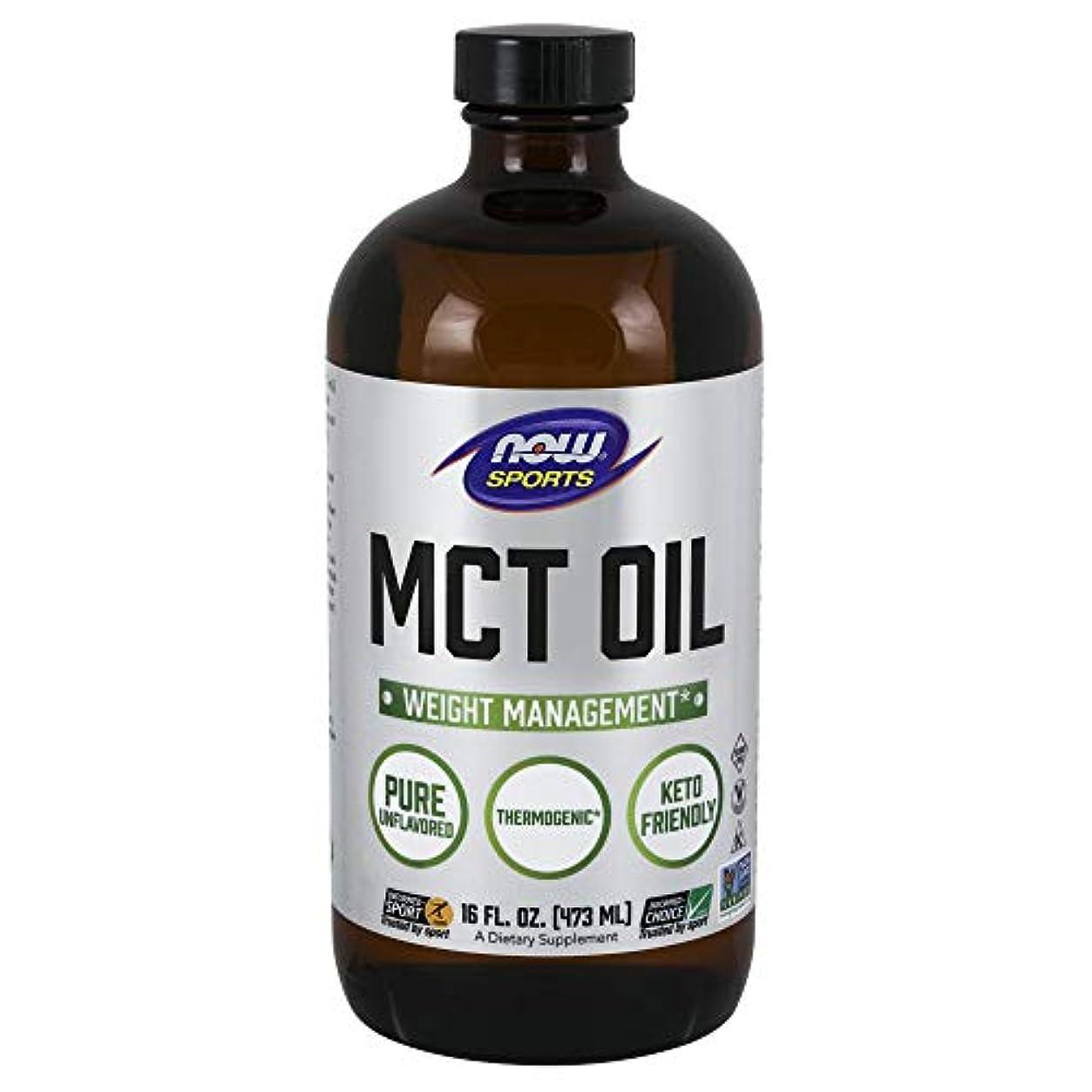 媒染剤物思いにふける使用法Now MCTオイル ショートボトル 473ml