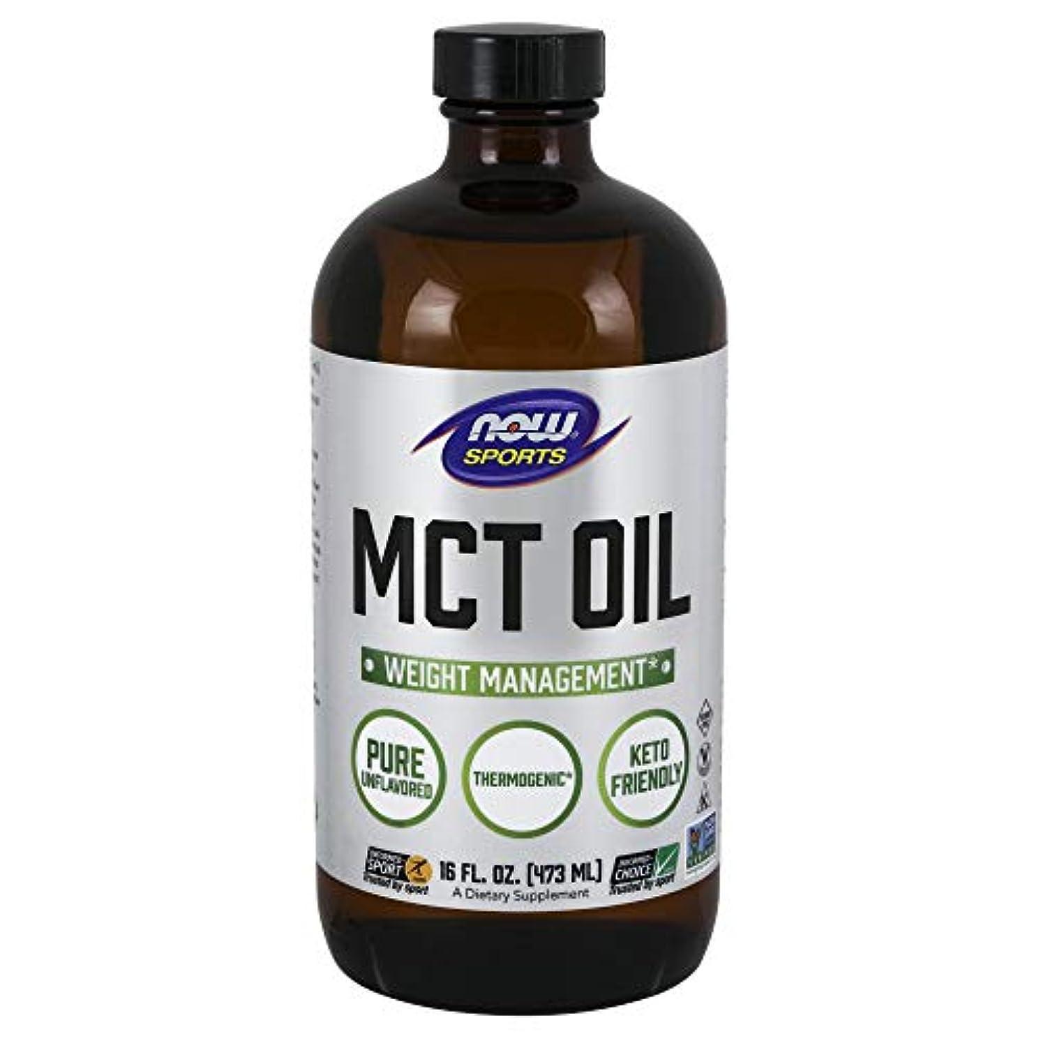 日常的にクライマックス取り扱いNow MCTオイル ショートボトル 473ml