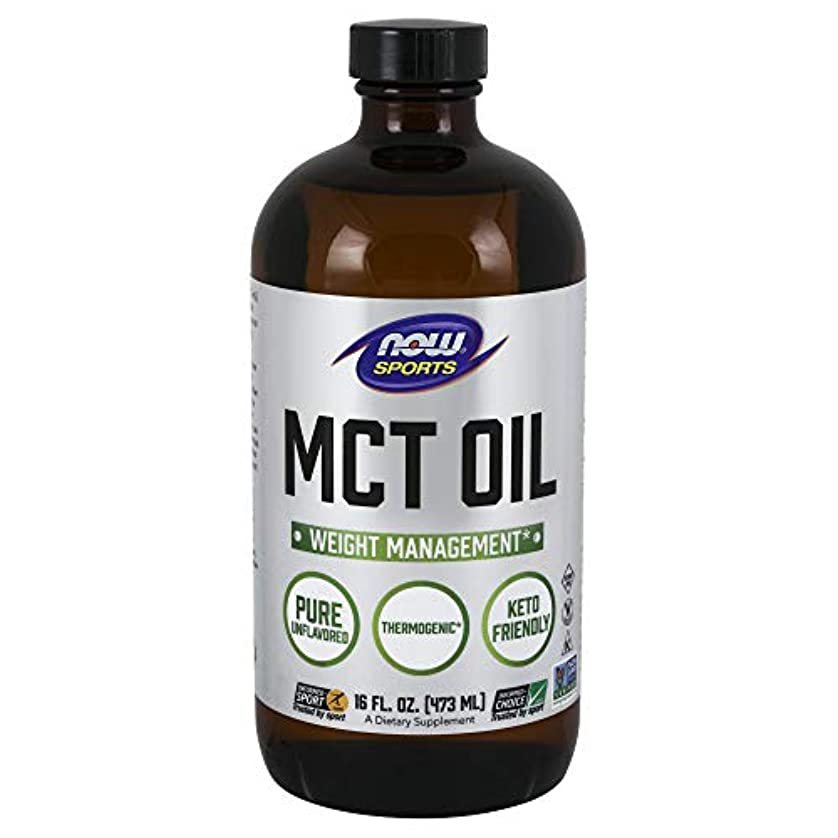 数字口述リラックスNow MCTオイル ショートボトル 473ml